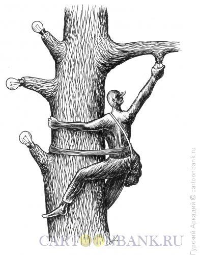 Карикатура: лампочки на дереве, Гурский Аркадий