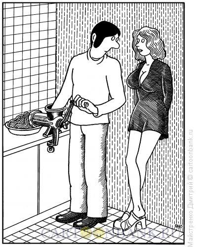 Карикатура: Любовь-морковь, Майстренко Дмитрий
