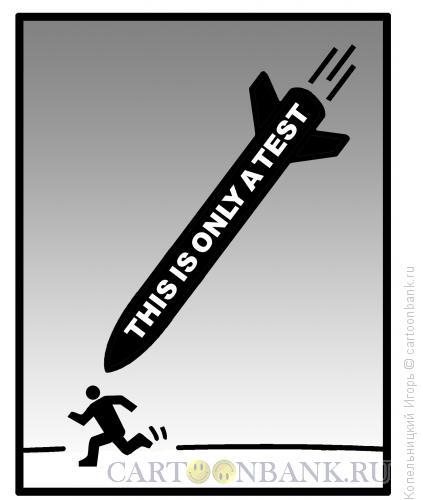 Карикатура: тест, Копельницкий Игорь