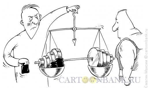 Карикатура: Контрольное взвешивание., Смагин Максим