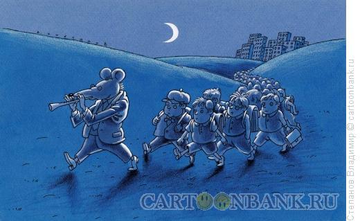 Карикатура: Старая сказка, Степанов Владимир