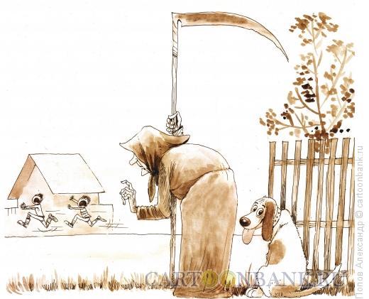 Карикатура: Бабка с косой, Попов Александр