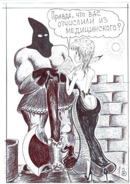 Карикатура: интерьвью, Валерий Каненков