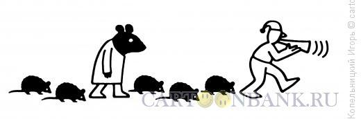 Карикатура: мышь, Копельницкий Игорь