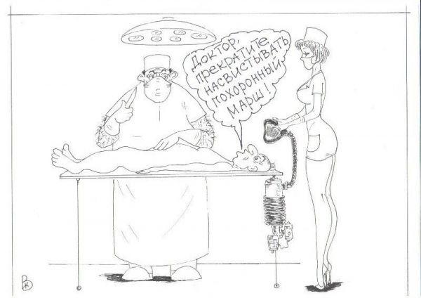 Карикатура: опасная мелодия, Валерий Каненков