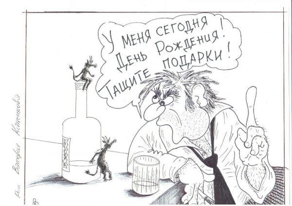 Карикатура: рекордсмен, Валерий Каненков