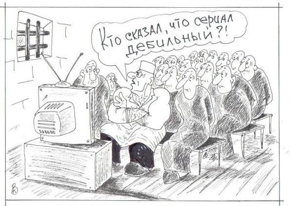 Карикатура: сериал, Валерий Каненков