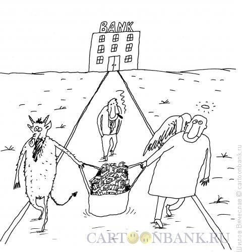 Карикатура: Сумка денег, Шилов Вячеслав
