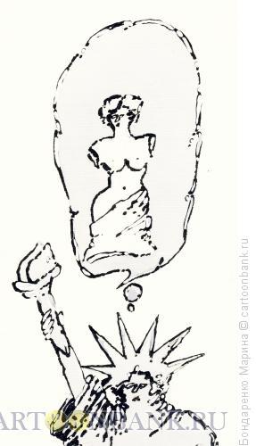 Карикатура: Свобода, Бондаренко Марина