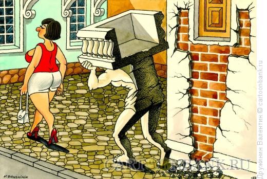 Карикатура: Атлант, Дружинин Валентин