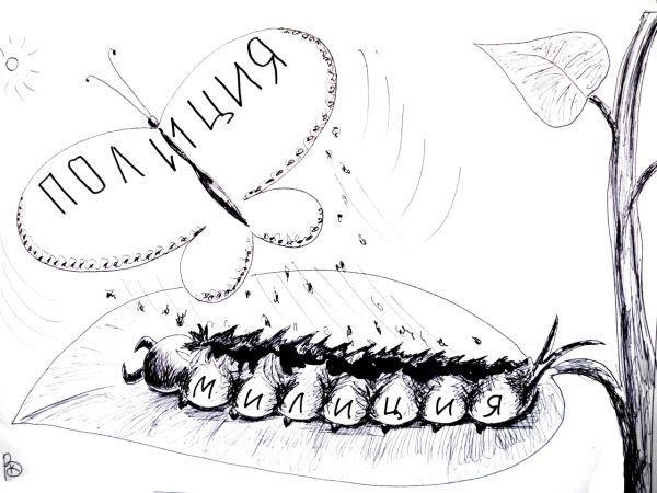 Карикатура: Чудо, Валерий Каненков