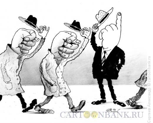Карикатура: ФИГИ, Сергеев Александр