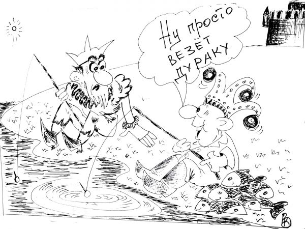 Карикатура: Неловкость, Валерий Каненков