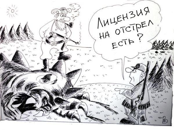 Карикатура: Порядок есть порядок, Валерий Каненков