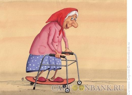 Карикатура: Бабушка, Сыченко Сергей