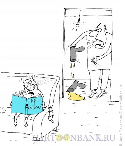 Карикатура: Кот в сапогах, Шилов Вячеслав