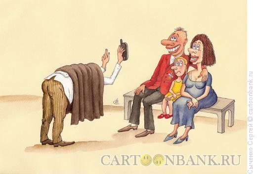 Карикатура: Фото на память, Сыченко Сергей
