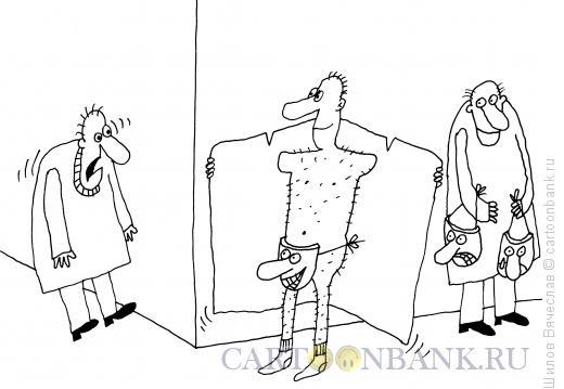 Карикатура: Множество масок, Шилов Вячеслав