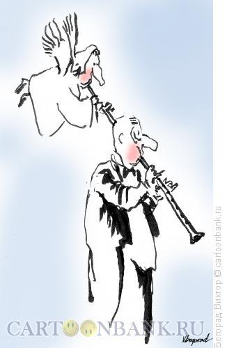 Карикатура: Вдохновение, Богорад Виктор