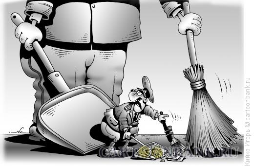 Карикатура: Чистка рядов, Кийко Игорь