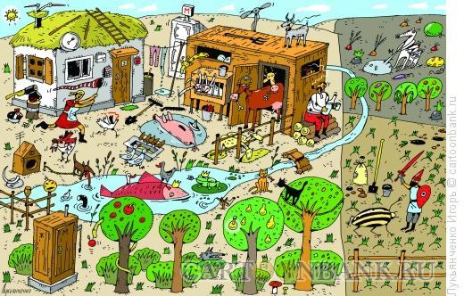 Карикатура: Сельский быт, Лукьянченко Игорь