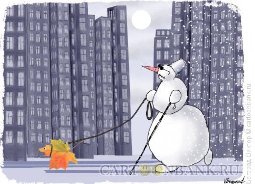 Карикатура: Осень-3, Богорад Виктор