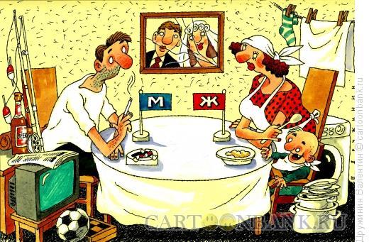 Карикатура: За столом переговоров, Дружинин Валентин