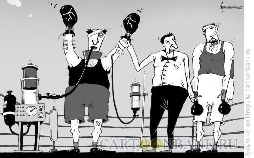 Карикатура: Бокс, Лукьянченко Игорь