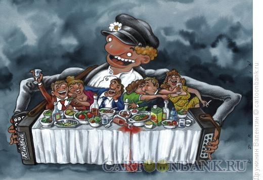 Карикатура: Гуляем, Дружинин Валентин