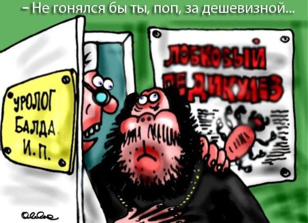 Карикатура: Дешевизна, Олег Горбачев