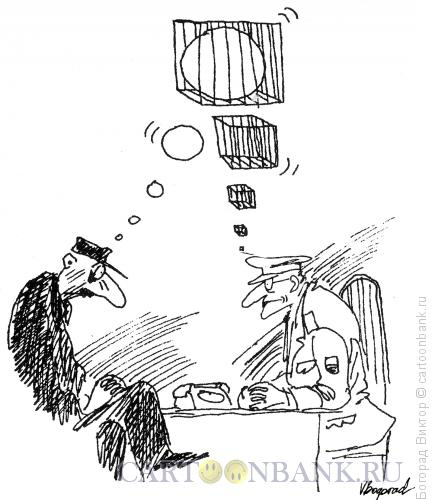 Карикатура: Допрос, Богорад Виктор