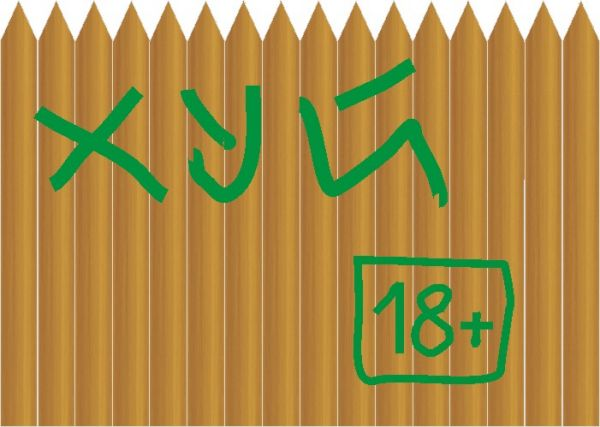 http://www.anekdot.ru/i/caricatures/normal/12/10/17/v-sootvestvii-s-zakonom.jpg