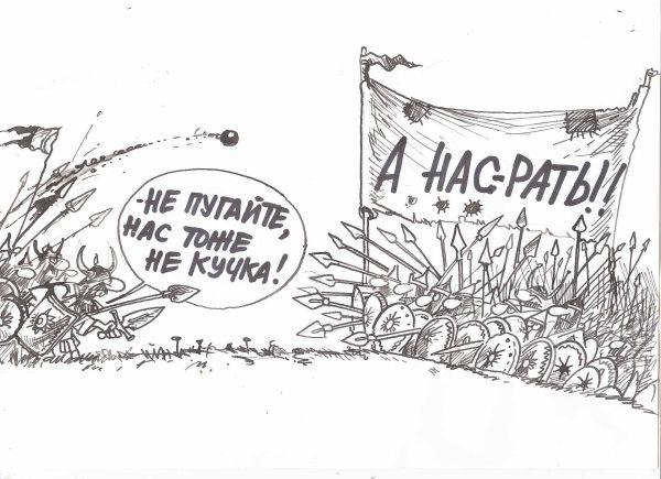 Карикатура: Под шелест знамён!, Избасаров Бауржан