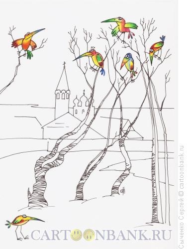 Карикатура: Грачи прилетели, Сыченко Сергей