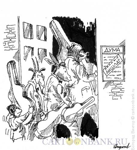Карикатура: Квартет, Богорад Виктор