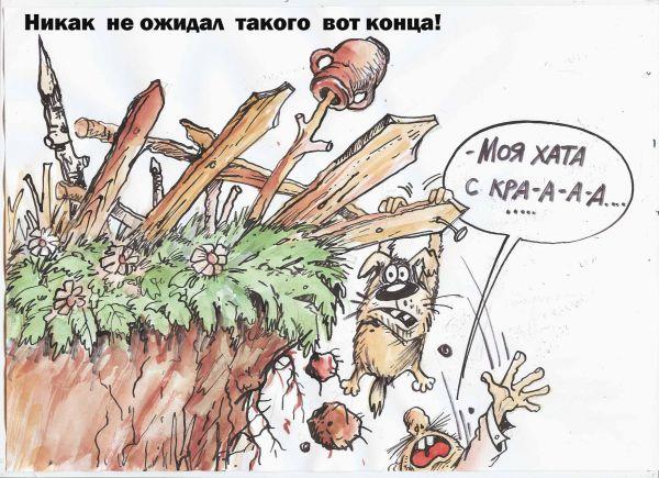 Карикатура: Отрыв, Избасаров Бауржан