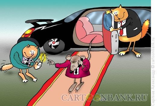 http://www.anekdot.ru/i/caricatures/normal/12/10/2/vstrecha-lyubimogo-shefa.jpg