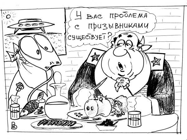 Карикатура: Болезненная тема, Валерий Каненков