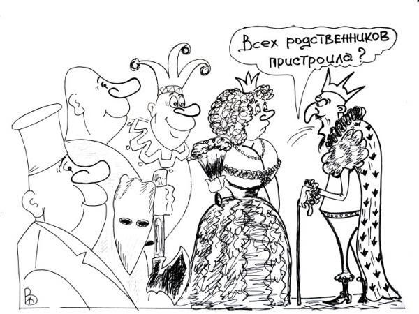 Карикатура: Диаспора, Валерий Каненков