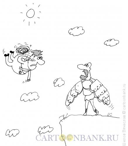 Карикатура: Икар и Карлсон, Шилов Вячеслав