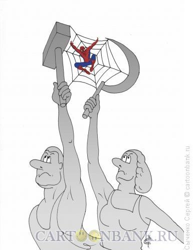 Карикатура: Рабочий и колхозница, Сыченко Сергей