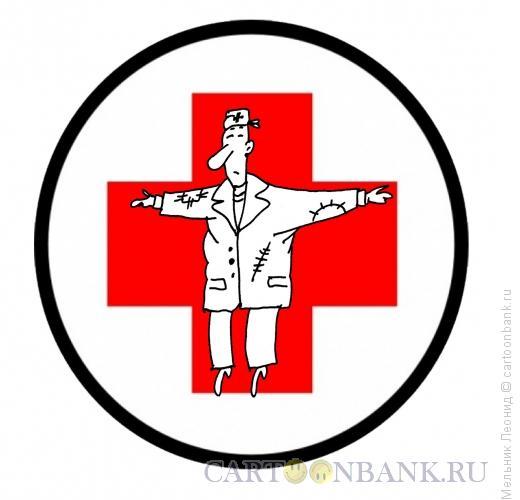 Карикатура: Атас!!!, Мельник Леонид