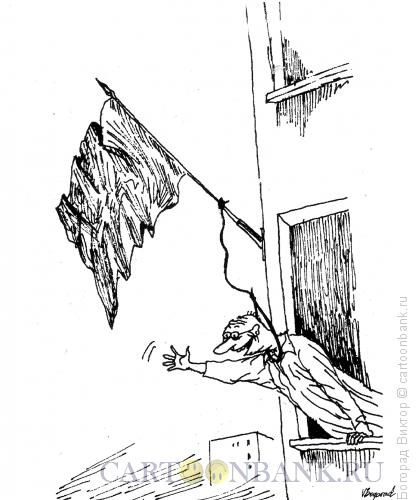 Карикатура: Праздник, Богорад Виктор