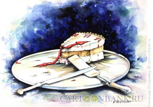 Карикатура: торт-часы, Ненашев Владимир