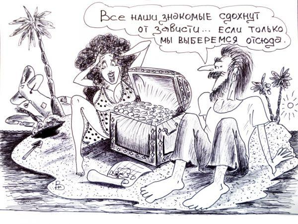 Карикатура: Нюанс, Валерий Каненков
