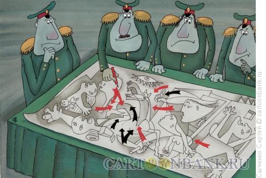 Карикатура: Стратеги., Сыченко Сергей