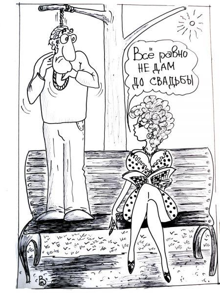Карикатура: Неуступчивая, Валерий Каненков