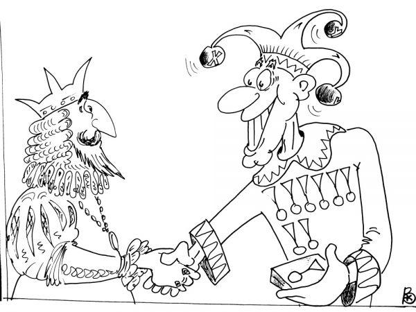 Карикатура: За преданность, Валерий Каненков