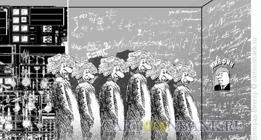Карикатура: Финансирование науки, Богорад Виктор
