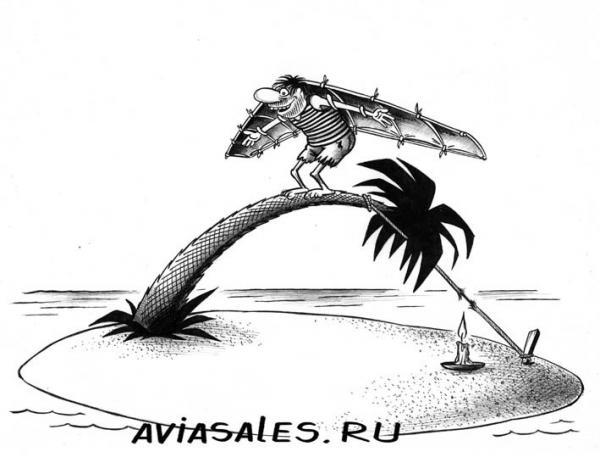 Карикатура: Попыта, Сергей Корсун